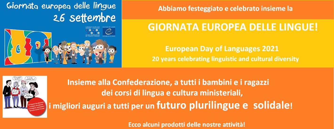 Abbiamo festeggiato la Giornata europea delle lingue!